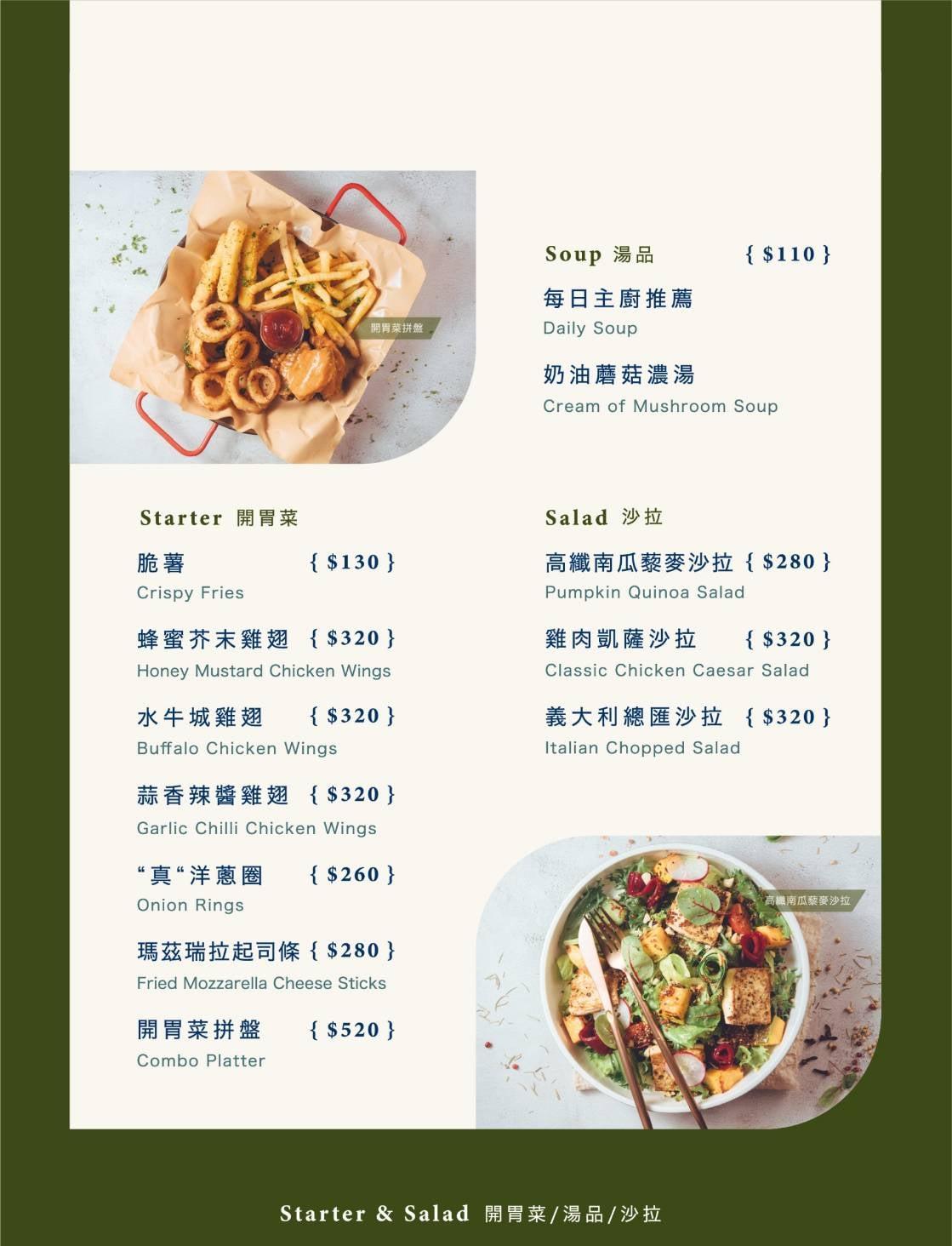 林口美食「瑞莎塔廚房」三井附近美食推薦!親子友善,家庭聚餐義式料理餐廳 - yukiblog.tw