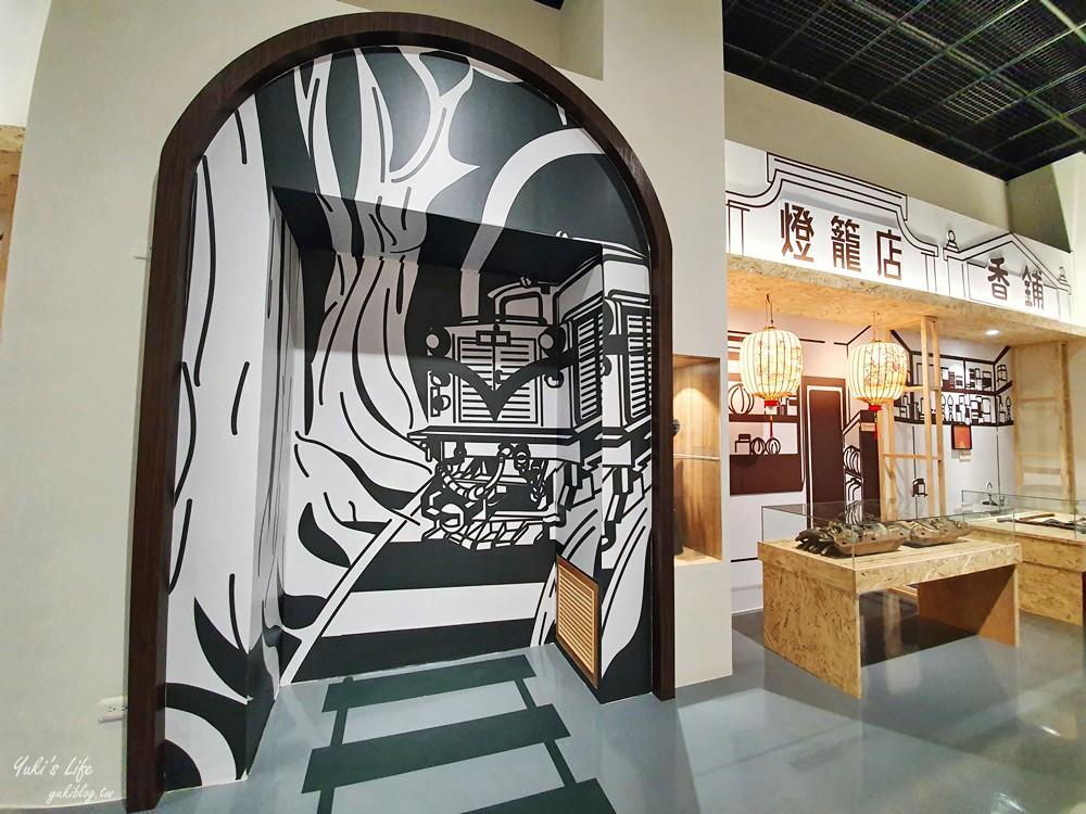 嘉義景點》嘉義市立博物館~免門票親子景點,室內吹冷氣互動展好好玩! - yukiblog.tw