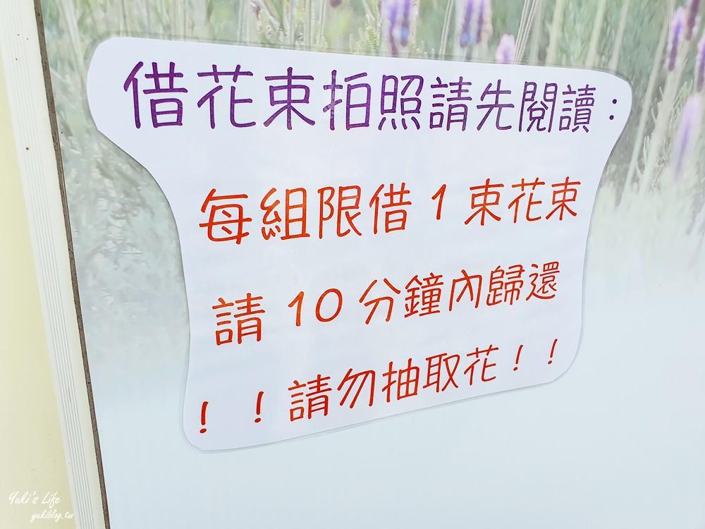 苗栗景點》葛瑞絲香草田~免門票薰衣草花海,一年就等這一季浪漫約會景點 - yukiblog.tw