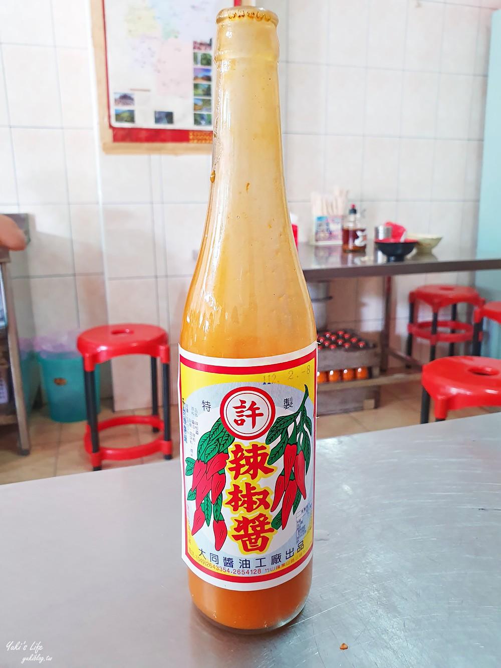 南投竹山老街美食》庙口米糕~香Q好吃,只要25元铜板价,竹山美食推荐! - yukiblog.tw