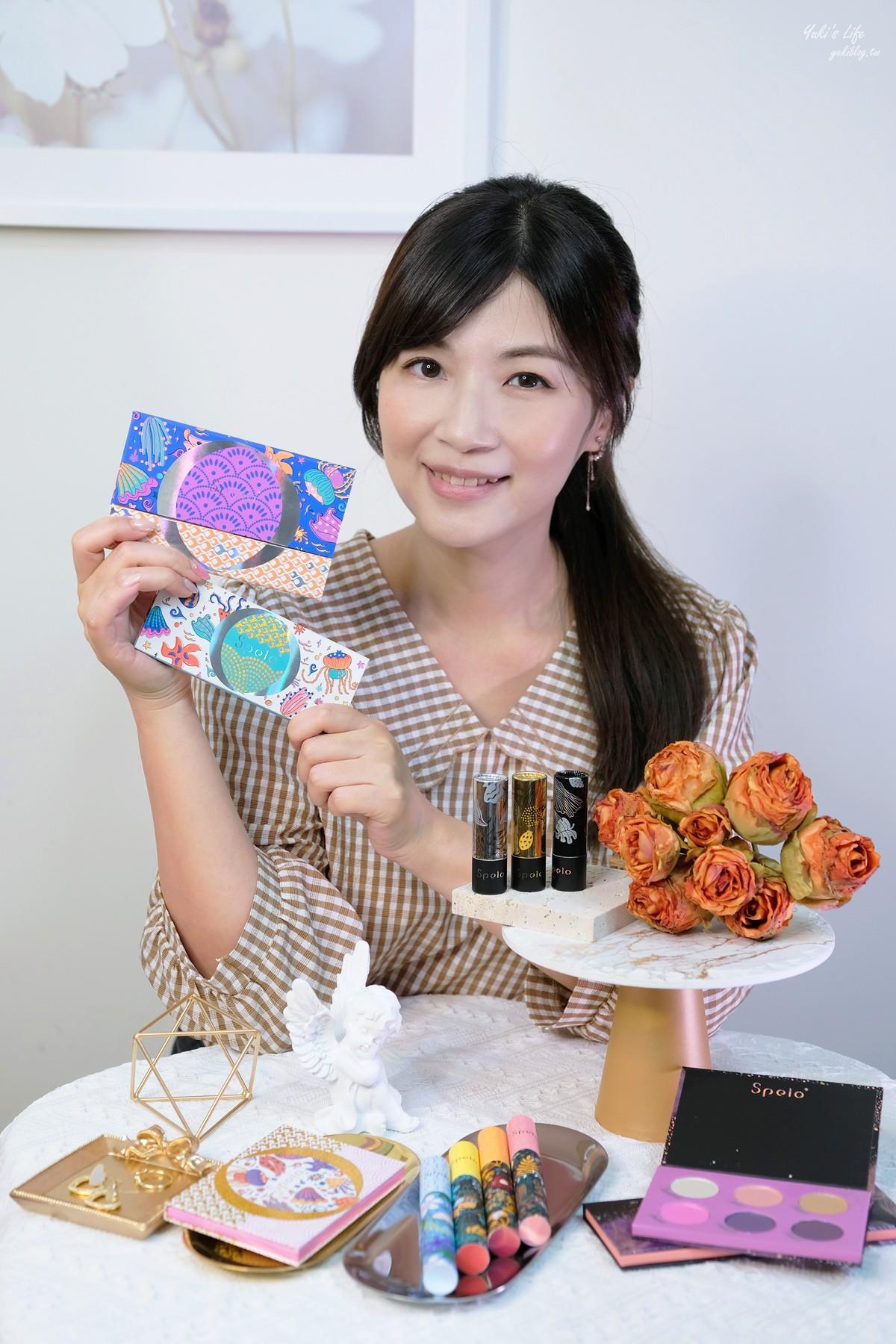 MIT彩妝品牌推薦「Speio希貝妍」專為敏感肌打造,不使用滑石粉,顯色好用! - yukiblog.tw