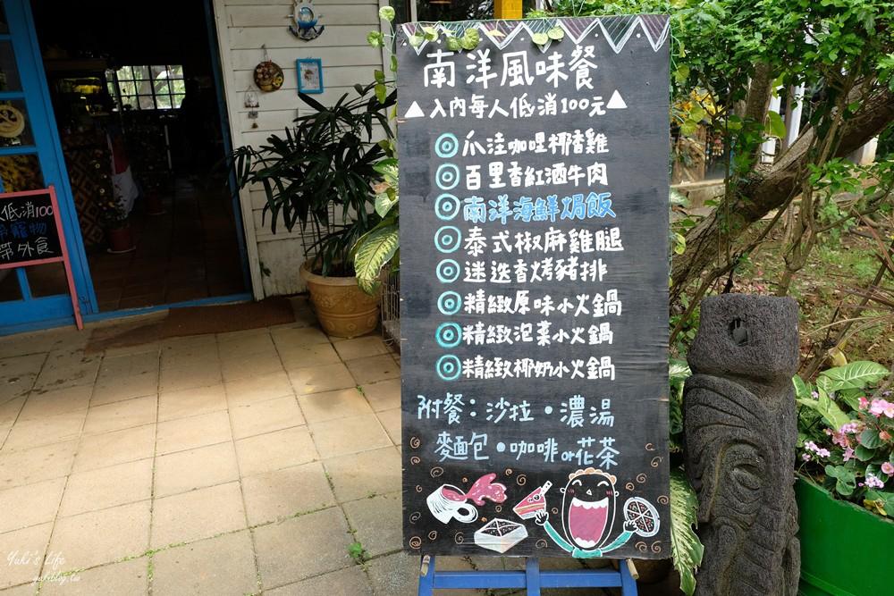 桃园景点》青林农场~超人气亲子好去处!麦杆菊花海太浪漫,草泥马,烤肉~桃园好玩景点! - yukiblog.tw