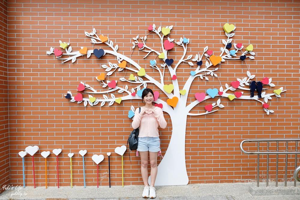 新竹景點》湖口好客文創園區~免門票親子懷舊好去處!童玩、玩水、藝術裝置好好逛~ - yukiblog.tw