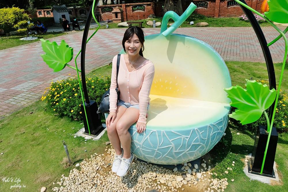 新竹景点》湖口好客文创园区~免门票亲子怀旧好去处!童玩、玩水、艺术装置好好逛~ - yukiblog.tw