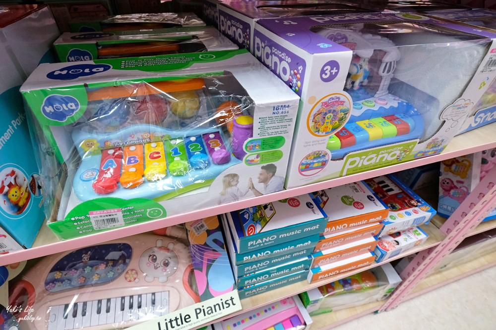 桃園買玩具推薦》亞細亞Toys玩具批發,一站買齊全年齡玩具!好逛好買又不傷荷包! - yukiblog.tw