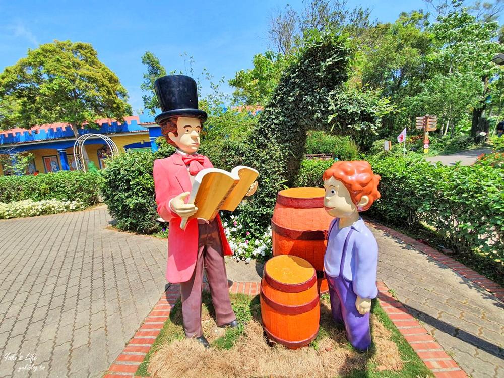 苗栗親子景點》西湖渡假村~安徒生童話世界好逛又好拍!苗栗一日遊必玩景點就來這兒~ - yukiblog.tw
