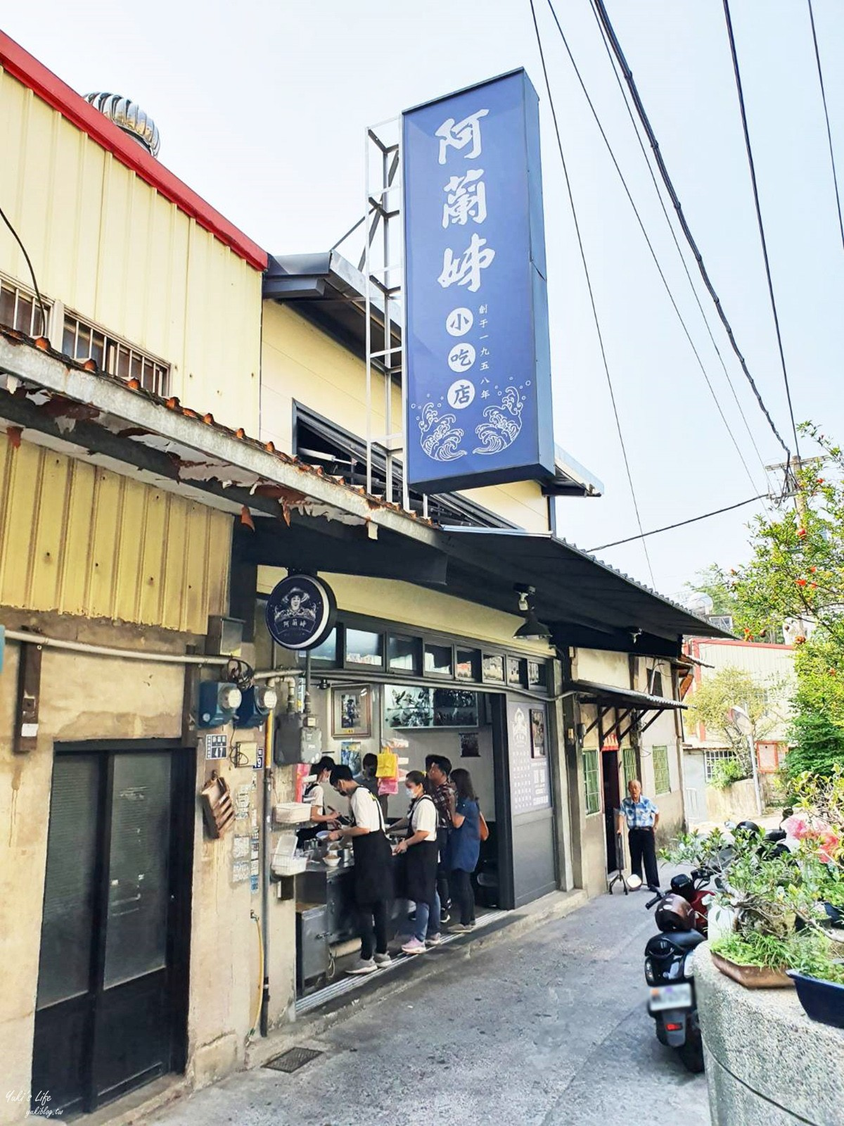 苗栗美食推薦》阿蘭姊小吃店,一碗6顆30元銅板價排隊水晶餃超有Q勁(阿蘭姐菜單) - yukiblog.tw