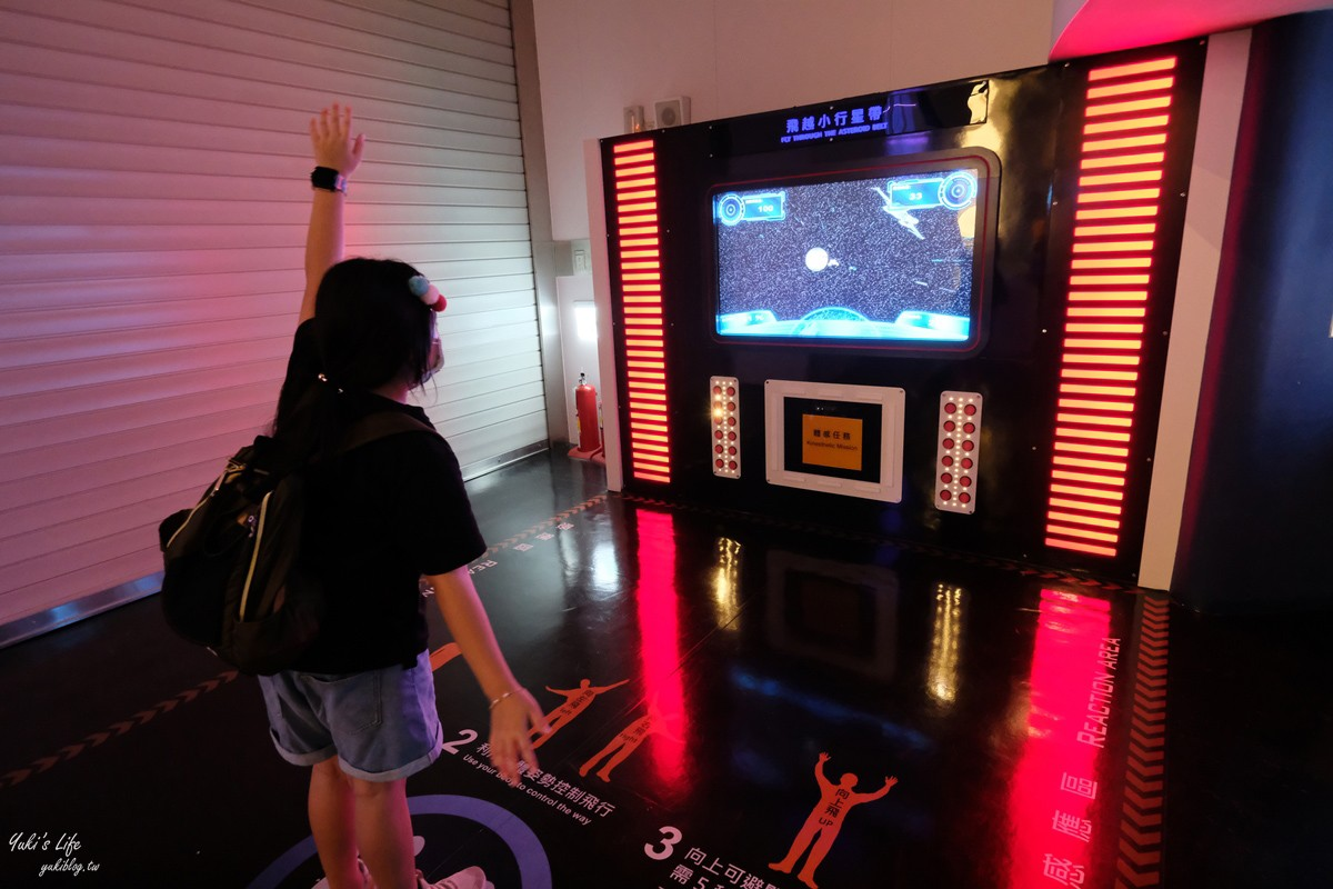 台北親子景點推薦》天文館~設施豐富又好玩!漫步星空、搭太空船、3D立體劇場、兒童遊戲區,假日親子必訪! - yukiblog.tw