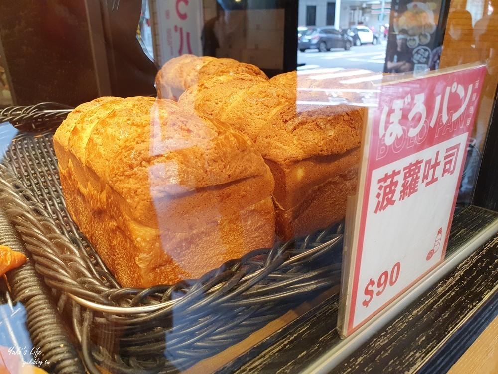 台北車站美食》菠蘿麵包 ぼろパン BOLO PAN~銅板美食北車必吃推薦!(有多家門市分店) - yukiblog.tw