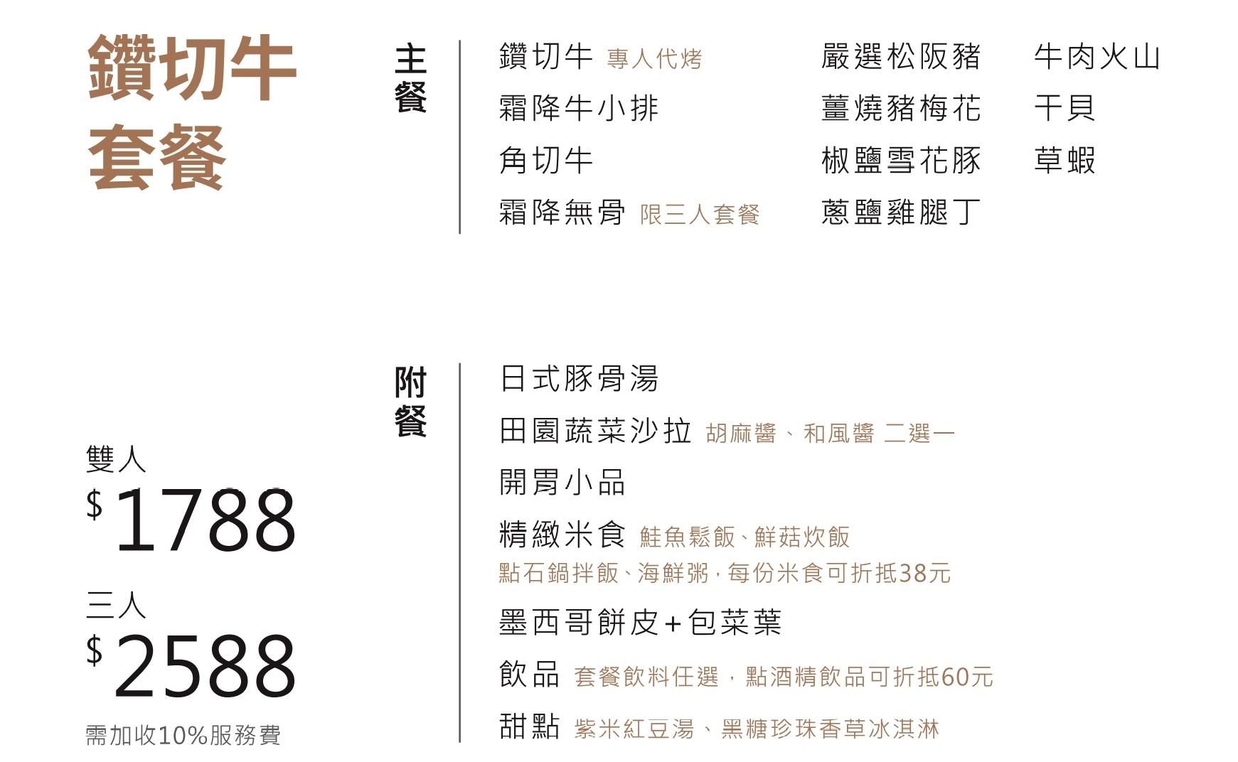 2021愛T恤親子裝讓大家Smile!台灣製可愛又好穿~贈原燒O-NiKU 350元愛心抵用券 - yukiblog.tw