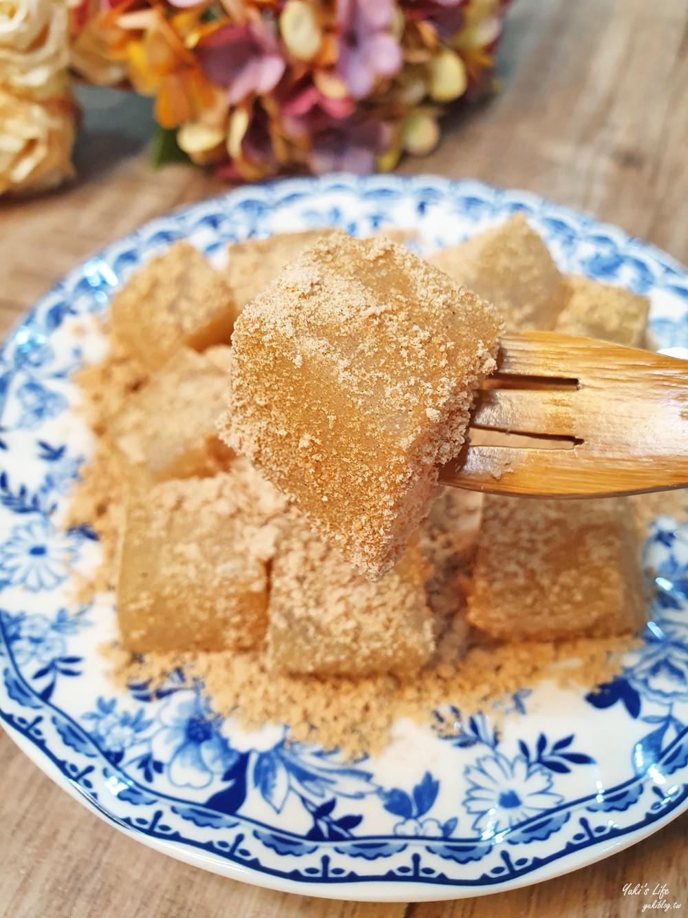 簡單食譜》古早味涼粉只要地瓜粉就可以自己做!便宜又好吃的親子DIY夏日點心 - yukiblog.tw