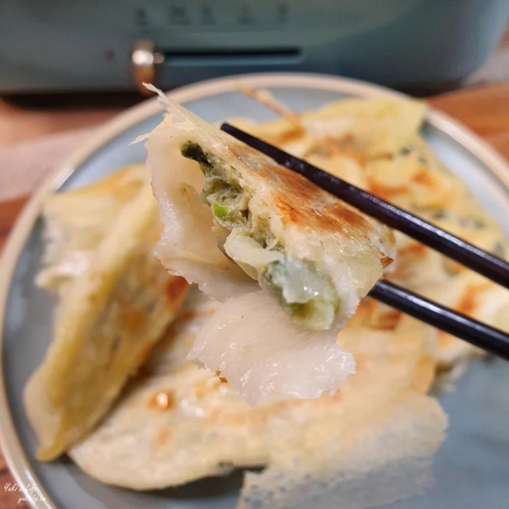 BRUNO電烤盤食譜》煎脆皮鍋貼不黏鍋,一次就成功!全聯超夯的好吃鍋貼冰箱必囤! - yukiblog.tw