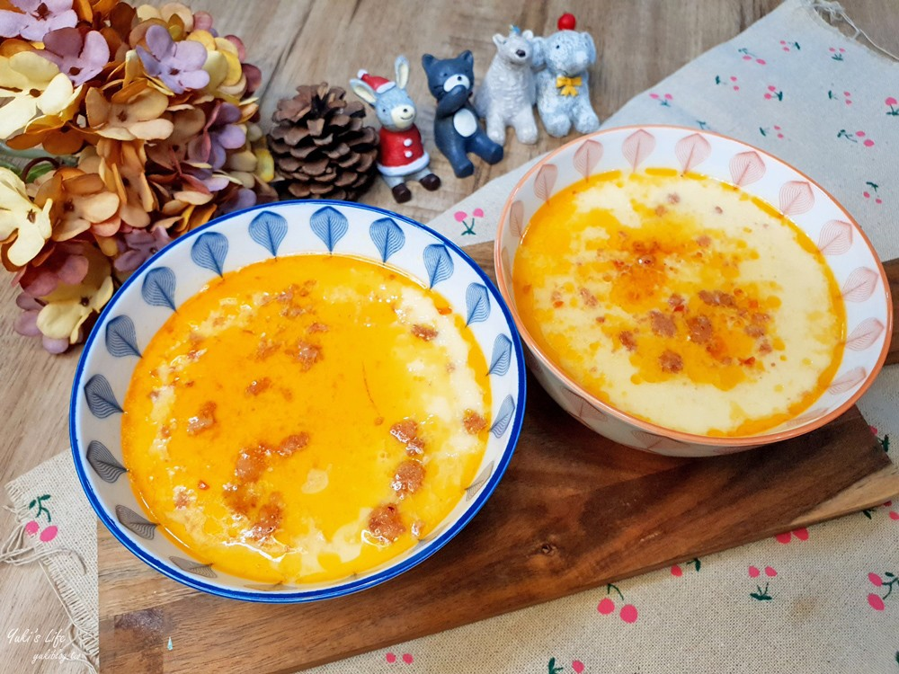 簡單食譜》肉醬蒸蛋~完美比例像布丁滑嫩細緻,蒸蛋零失敗的小撇步! - yukiblog.tw