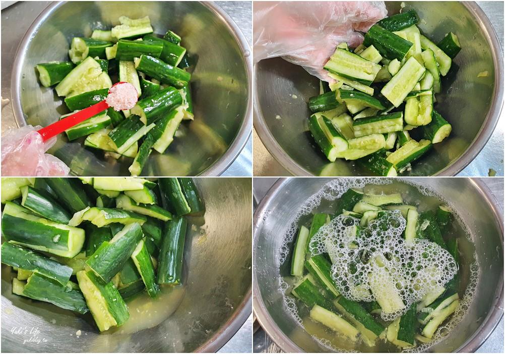 簡單食譜》涼拌小黃瓜~清爽的冰箱常備菜,作法簡單大人小孩都嘛愛! - yukiblog.tw