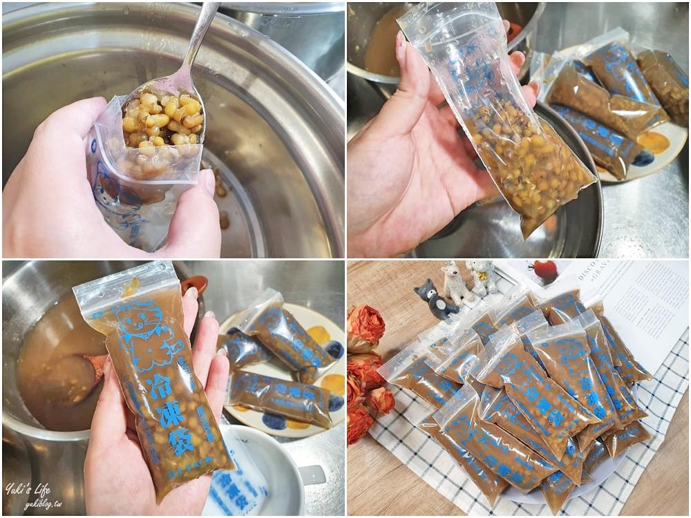 簡單食譜》古早味綠豆冰~童年回憶的媽媽綠豆冰,香濃綠豆冰大人小孩都愛! - yukiblog.tw