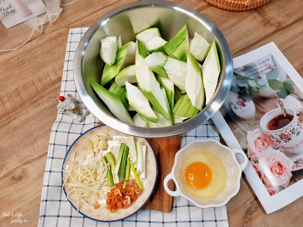 簡單食譜》絲瓜炒蛋~切成大塊狀口感更好!香甜好吃易上手! - yukiblog.tw