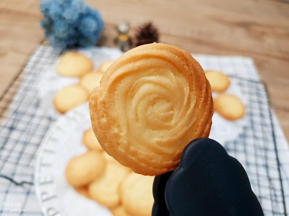 簡單食譜》奶油曲奇餅乾作法~新手零失敗簡單餅乾!材料單純超好吃! - yukiblog.tw