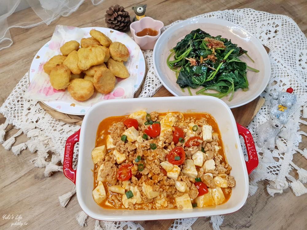 簡單食譜》茄汁肉末豆腐做法~超下飯的家常菜,小孩多吃一碗飯! - yukiblog.tw