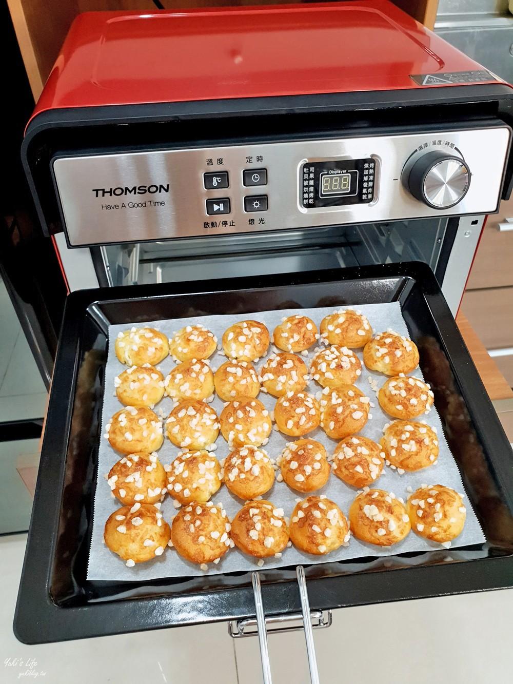 简单食谱》珍珠糖泡芙作法~华丽小泡芙步骤 不需打发 1小时内完成 - yukiblog.tw