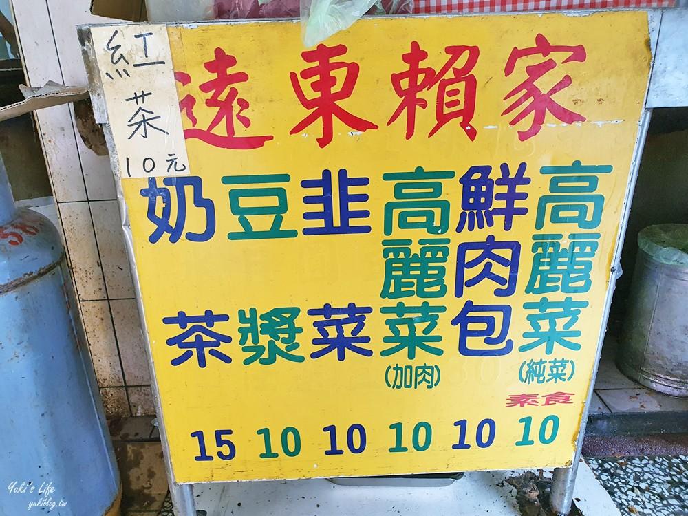 基隆10元水煎包》遠東賴家水煎包,4種口味香酥金黃外皮,必買老店銅板美食! - yukiblog.tw