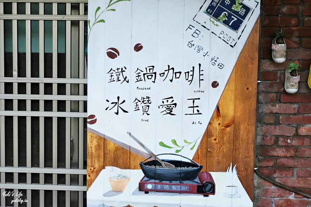 苗栗南庄景點》十三間老街、康濟吊橋~除了桂花巷,你逛過這裡了嗎? - yukiblog.tw