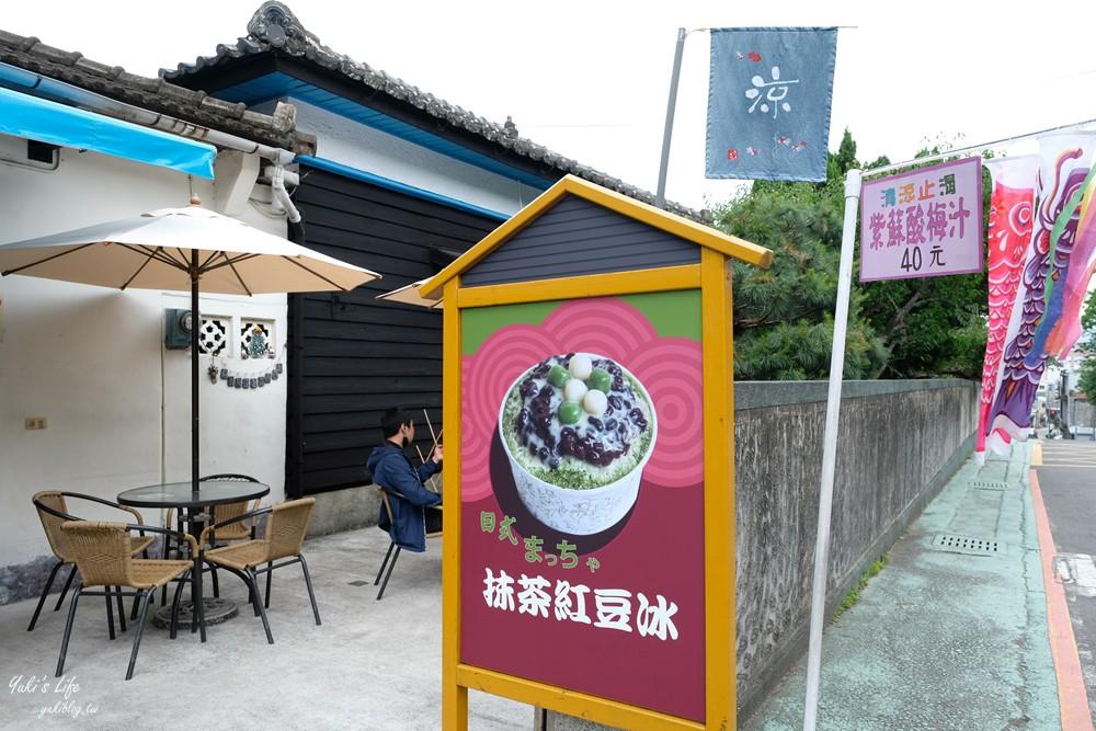 苗栗南庄老街》抹茶紅豆冰~日式冰加湯圓,南庄老郵局對面必吃美食 - yukiblog.tw