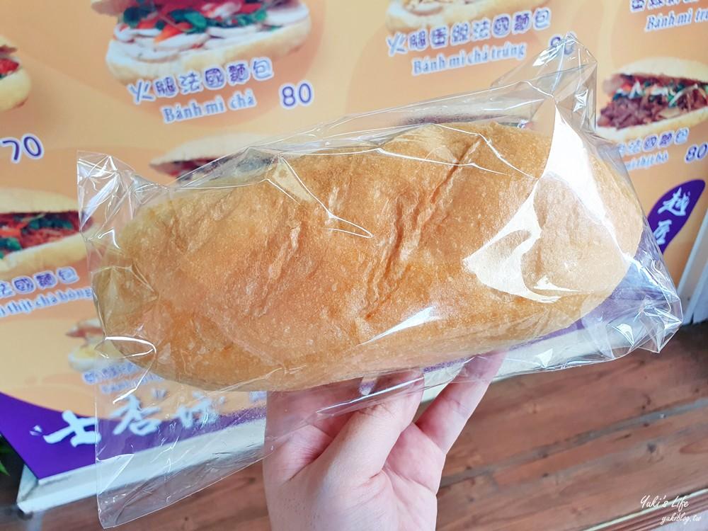 除了基隆小吃這家也必買!士杏坊越式法國麵包~超爆料外酥內軟 買回家囤貨想吃就有! - yukiblog.tw