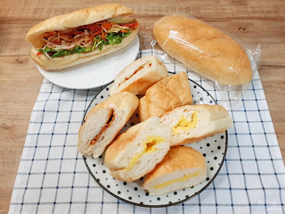 除了基隆小吃这家也必买!士杏坊越式法国面包~超爆料外酥内软 买回家囤货想吃就有! - yukiblog.tw