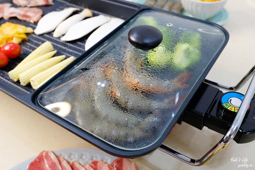 開箱×開團》KINYO多功能電烤盤、KINYO多功能隨行果汁調理機~使用影片! - yukiblog.tw