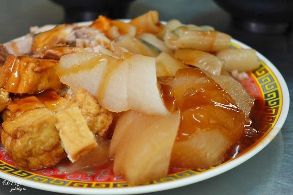 銅板美食「郭家巷頭粿仔湯」基隆50年老店純米製造!必吃黑白切超大盤! - yukiblog.tw