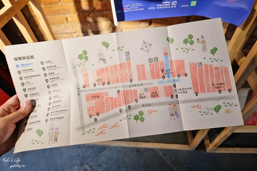 假日好去處》剝皮寮老街~紅磚歷史街區,捷運龍山寺站必訪免門票親子景點 - yukiblog.tw