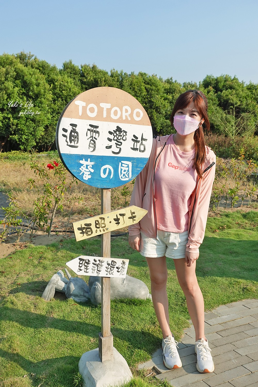 苗栗豆豆龍》比人還高的豆豆龍,大家都來陪他等公車了!(通霄海水浴場附近) - yukiblog.tw