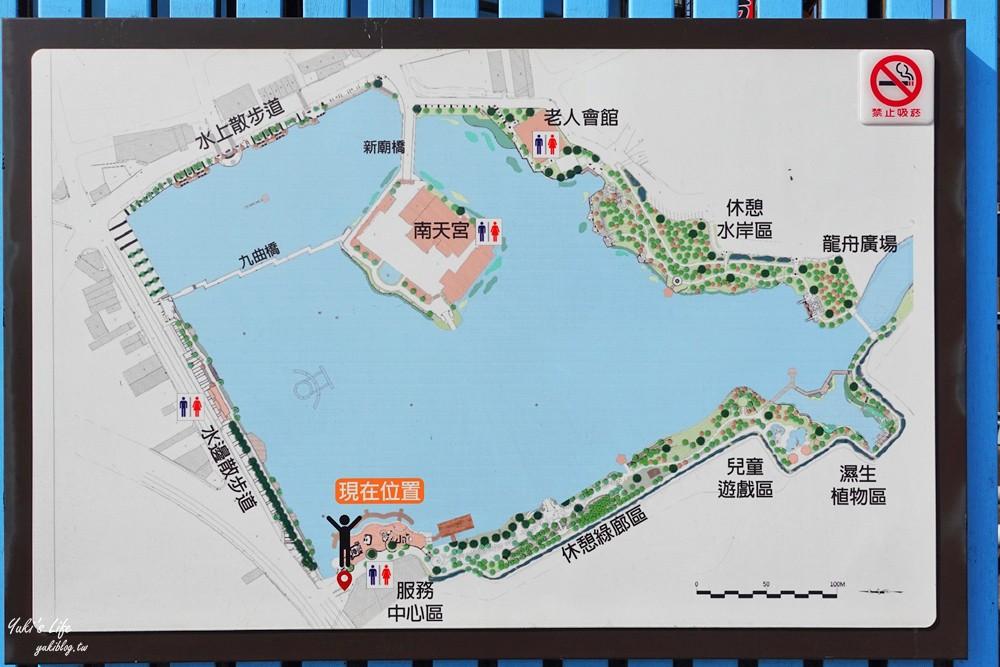 桃園免門票景點推薦》龍潭大池親子好去處!餵魚、踩天鵝船、景觀下午茶、親子遊戲場、九曲橋、吊橋、湖中南天宮 - yukiblog.tw