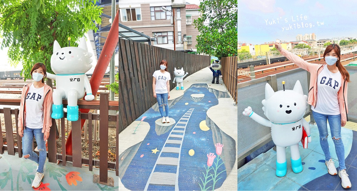 彰化隱藏景點》來去ㄓㄏㄖ散步扇庫~與喵星太空人散步到扇形車庫 - yukiblog.tw