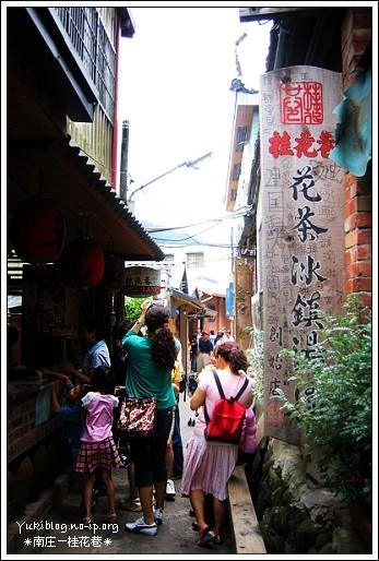 [南庄]桂花巷-冰鎮湯圓