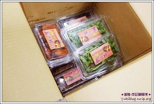 基隆-李記雞腳凍