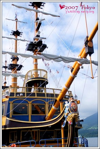 [2007東京見]Day2~ 蘆之湖海賊船 ▪  冰淇淋