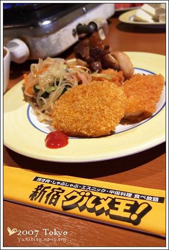 [2007東京見]Day3~ 新宿グルメ王 – 中華料理+鴛鴦鍋吃到飽