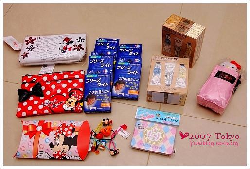 [2007東京見]*戰利品2.8.10.11~ 購於:二木の菓子&東京鐵塔&仲見世通&富士電視台