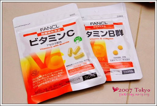 [2007東京見。完]*戰利品4.5.6.9.11 購於:成田機場.東京迪士尼.藥妝店 - yukiblog.tw