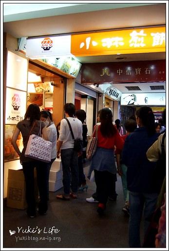 [人氣美味]小林煎餅-釣鐘燒 - yukiblog.tw