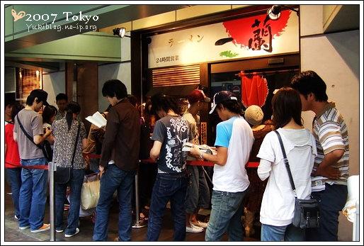 [2007東京見]Day5~ 上野:一蘭拉麵