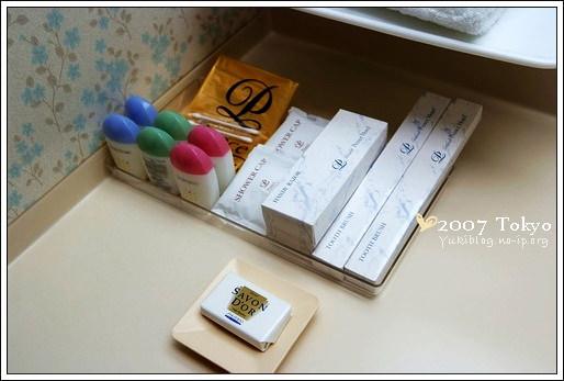 [2007東京見]Day3~ 新高輪王子飯店 & 超富豐超市晚餐 - yukiblog.tw