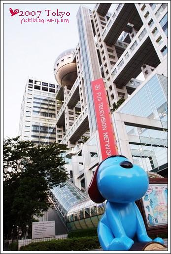 [2007東京見]Day3~ 富士電視台(F-island商店)