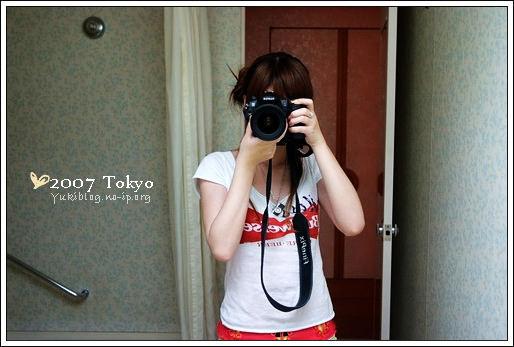 [2007東京見]Day3~ 新高輪王子飯店 & 超富豐超市晚餐