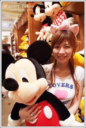 [2007 東京見]Day4~ Disney夢幻商店.忍不住要敗