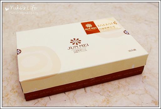 均鎂-北海道牛奶戚風蛋糕