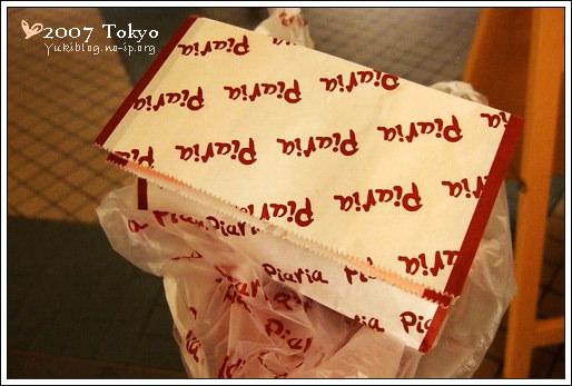 [2007 東京見]Day4~ 吃在 迪士尼 & 伊克斯皮兒莉 - yukiblog.tw