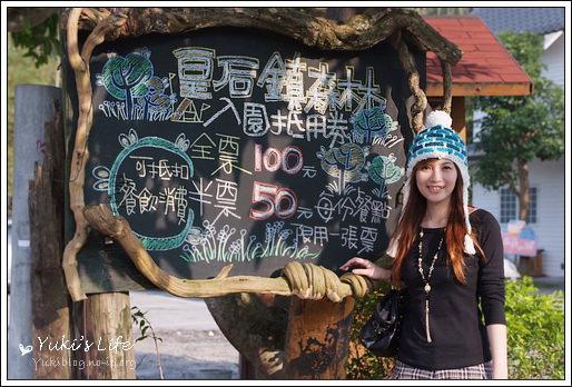 [玩]三峽-皇后鎮森林 (上)休閒踏青、親子旅遊、浪漫約會的好去處