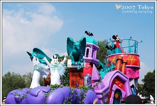 [2007 東京見]Day4~ 迪士尼-萬聖節大遊行!(有影片) - yukiblog.tw